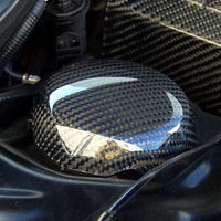 300C Carbon Fiber Strut Covers